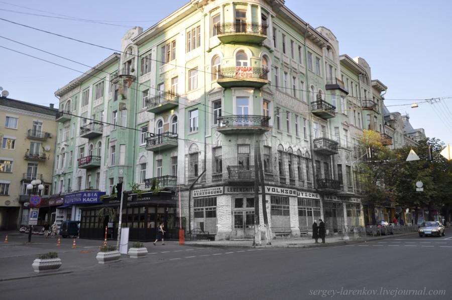 Киев 1942/2012 Ул.Большая Житомирская, 40. Магазин только для немцев.