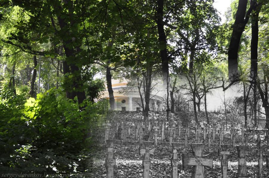 Киев 1943/2012 Немецкие захоронения у Аскольдовой могилы