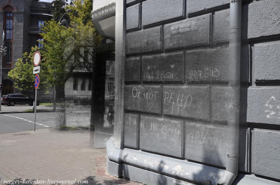 Киев 1943/2012 Ул Шелковичная 6/15 Надпись на стене осмотрено мин не обнаружено