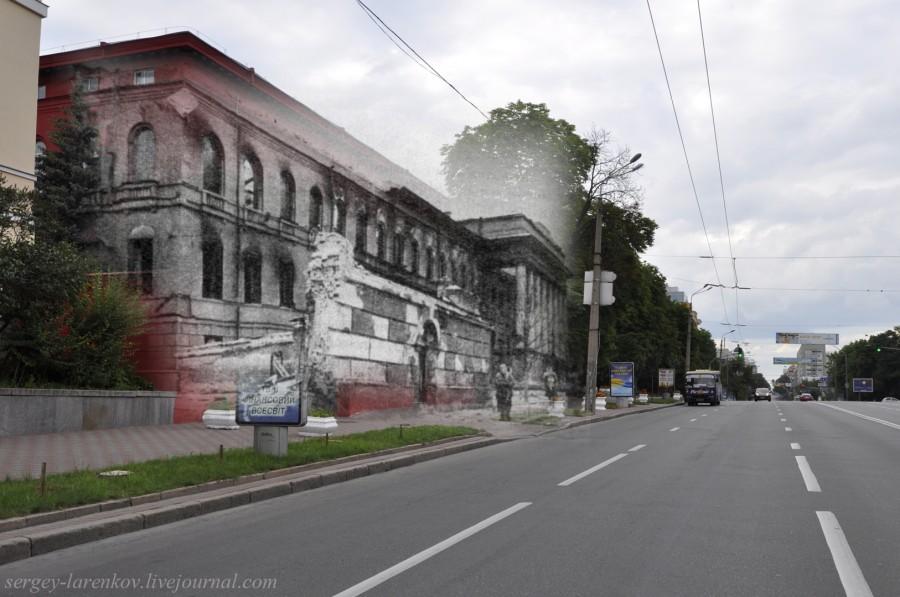 Киев 1943/2012 Сожженный нацистами Красный корпус университета.