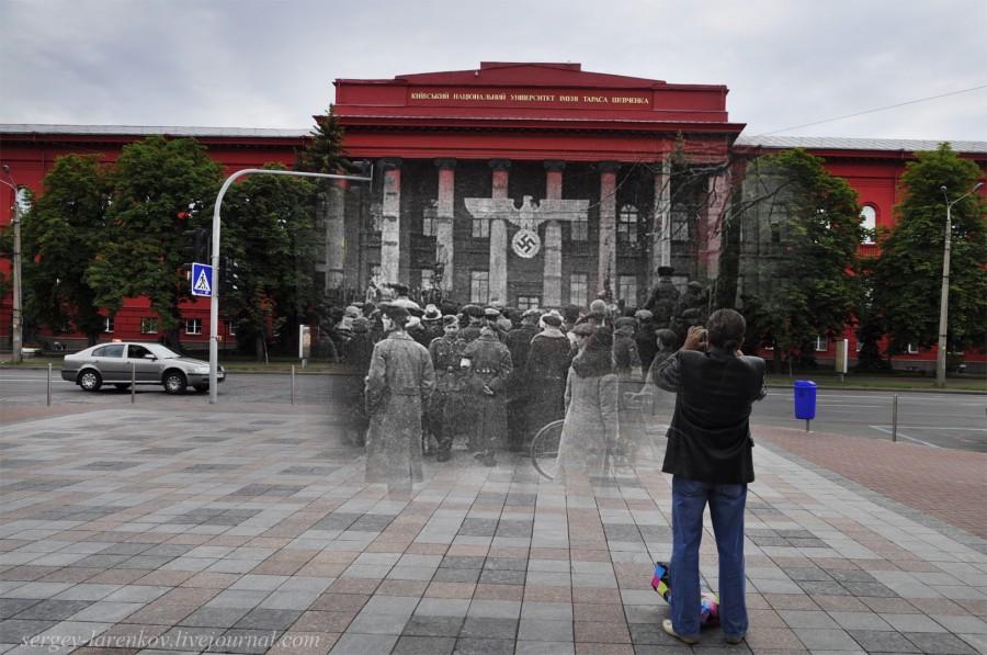 Киев 1942/2012 Университет. Первомайский митинг, организованный новыми хозяевами.