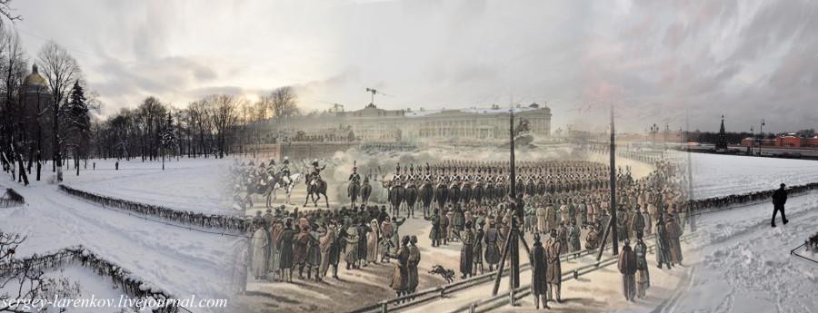 Санкт-Петербург (1825-2012). Восстание Декабристов на Сенатской площади. С акварели Карла Ивановича Кольмана (1786—1847)