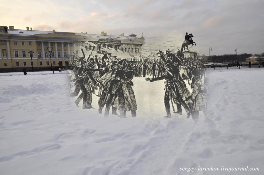 Санкт-Петербург (1825-2012) Сенатская площадь.Восстание декабристов.