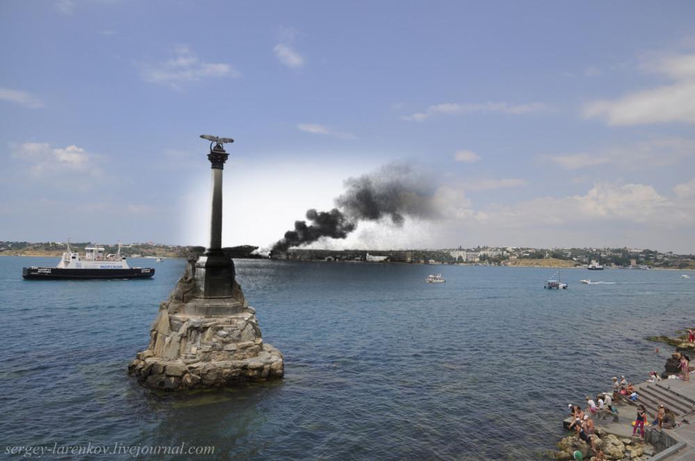 Севастополь 1942/2012 Памятник затопленным кораблям.