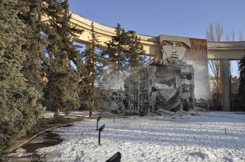 17.Сталинград 1943-Волгоград 2013.Дом Павлова
