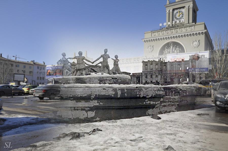 37.Сталинград 1943-Волгоград 2013. Фонтан Танцующие дети