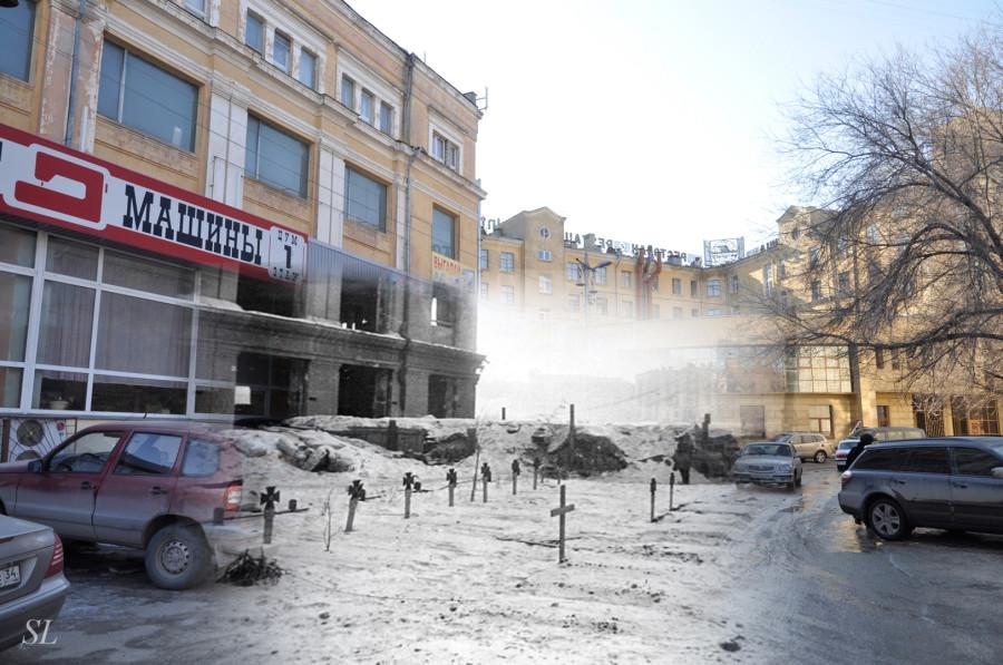 51.Сталинград 1943-Волгоград 2013.Немецкие захоронения у Универмага