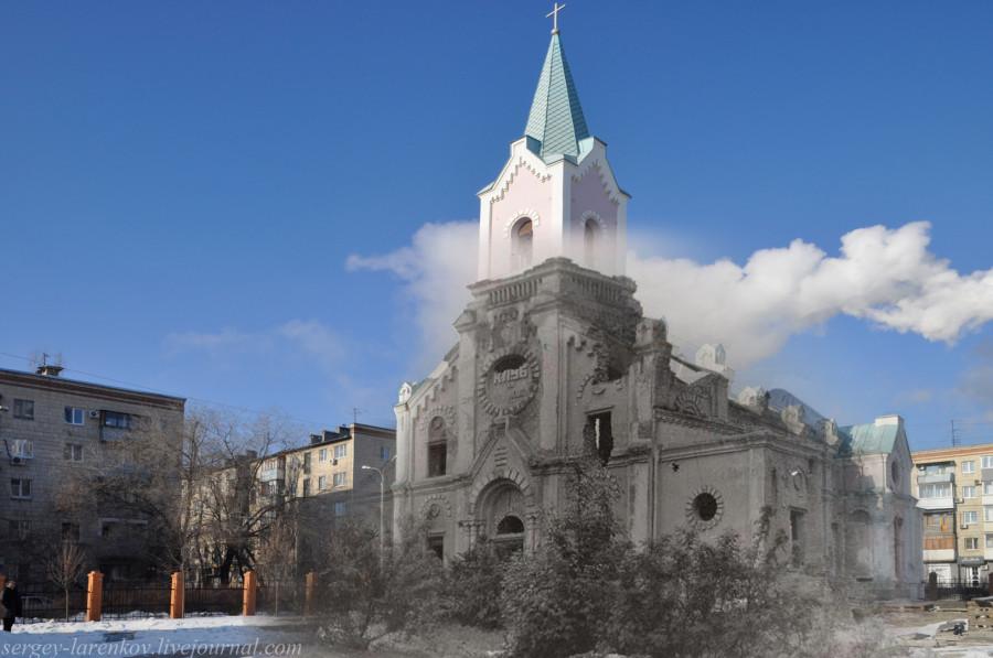 55.Сталинград 1943-Волгоград 2013.Кирха