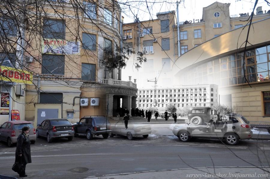 66.Сталинград 1946-Волгоград 2013.Универмаг и возрождающийся город