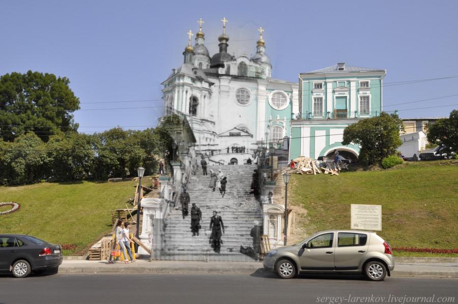 22.Смоленск 1941-2013 Собор