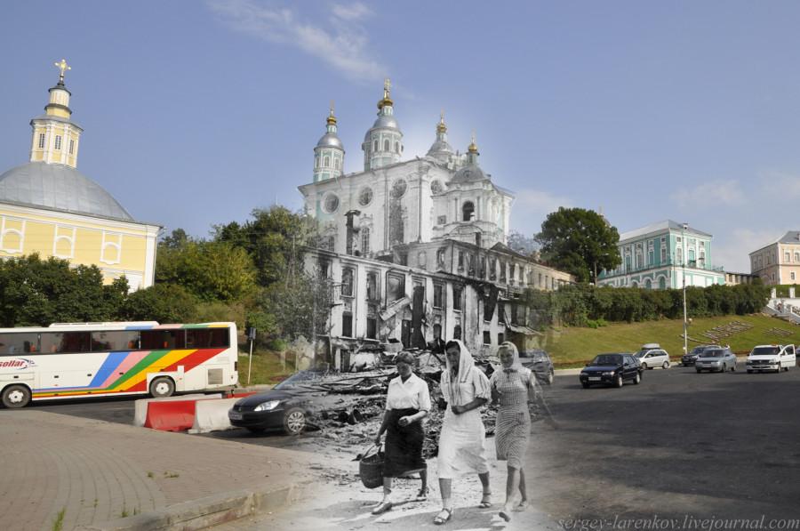 26.Смоленск 1942-2013 Большая Советская у Соборной горы