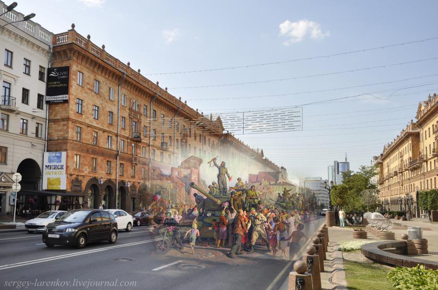 37.Минск 1944-2013 Картина Валентина ВолковаSL