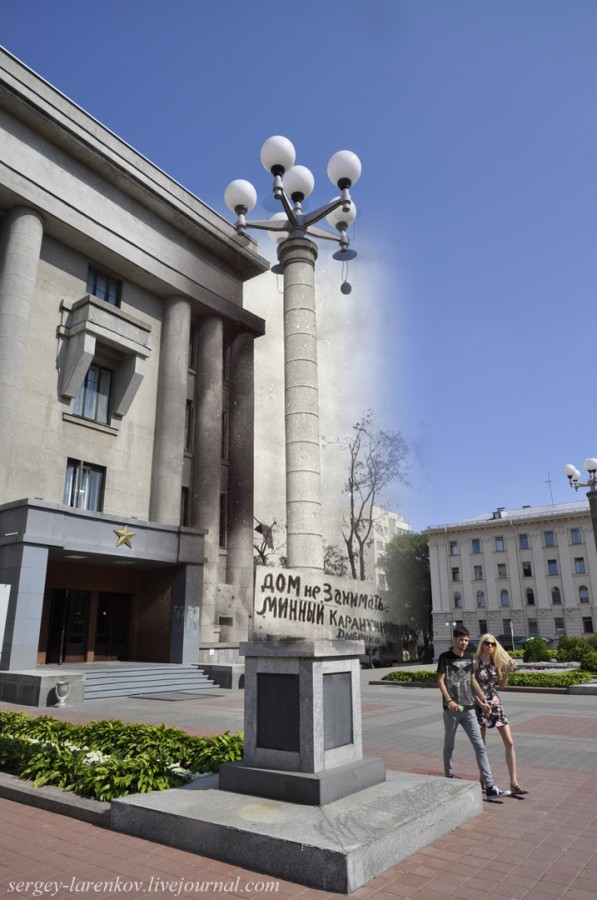 36.Минск 1944-2013 Дом офицеров. Минный карантинSL