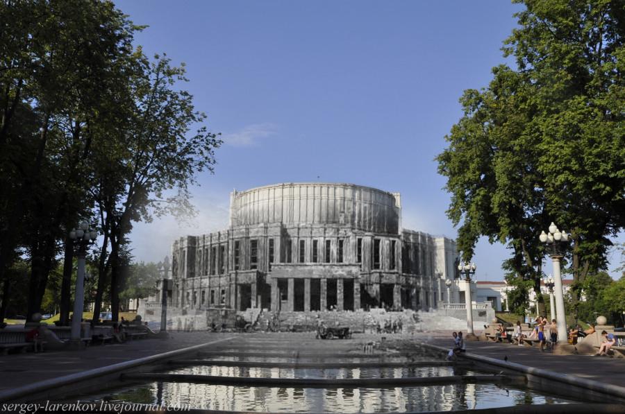 33.Минск 1944-2013 Театр оперы и балетаSL