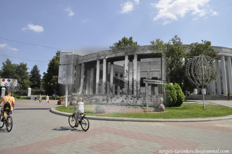 30.Минск 1944-2013 Академия наукSL