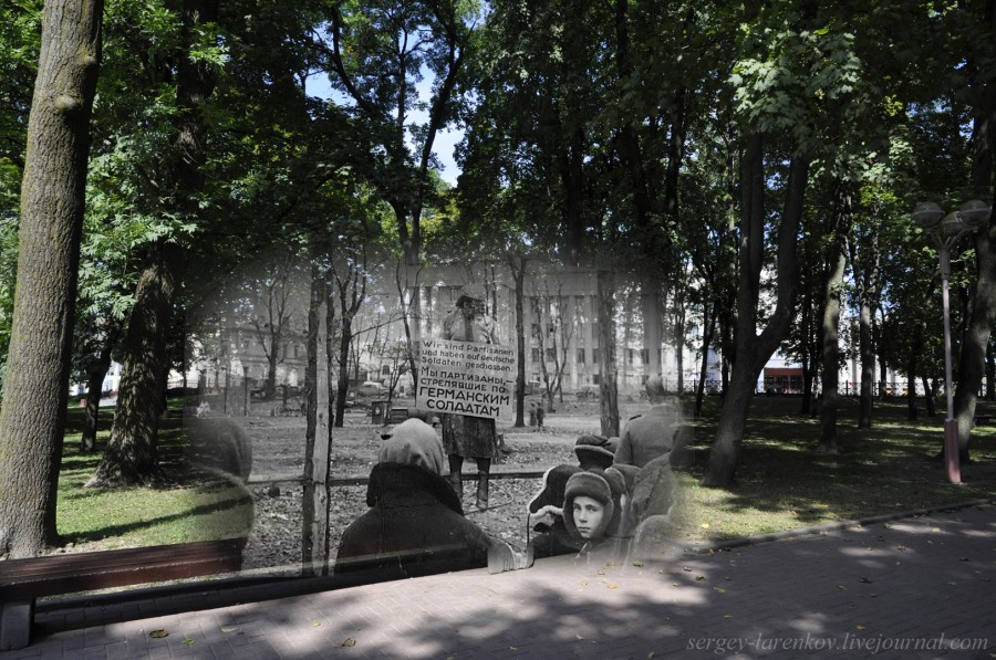 25.Минск 1941-2013 Жертва нацистов.SL
