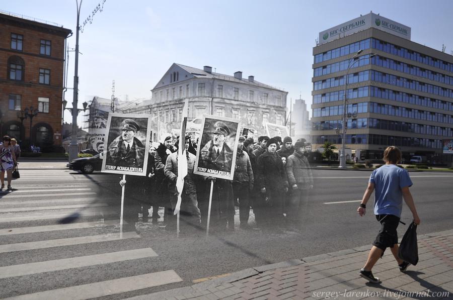 23.Минск 1943-2013 Площадь Свободы. Митинг Колаборационистов.SL
