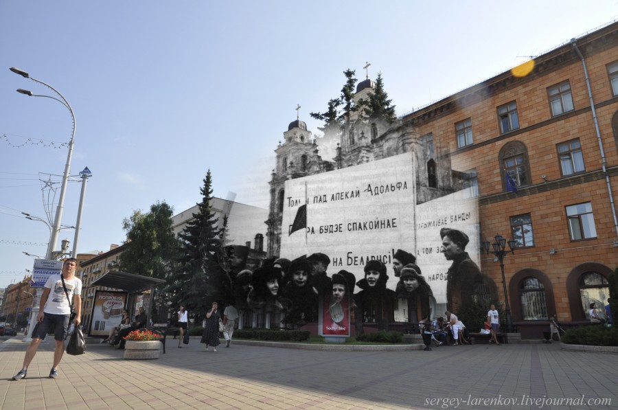 21.Минск 1943-2013 Митинг Колаборационистов на площади Свободы.SL