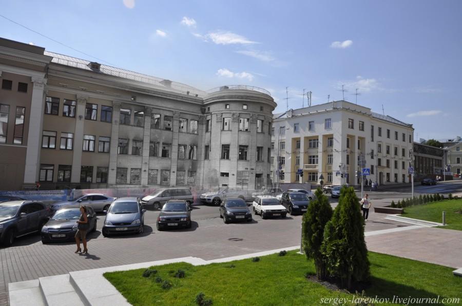 18.Минск 1942-2013 Дворец ПионеровSL