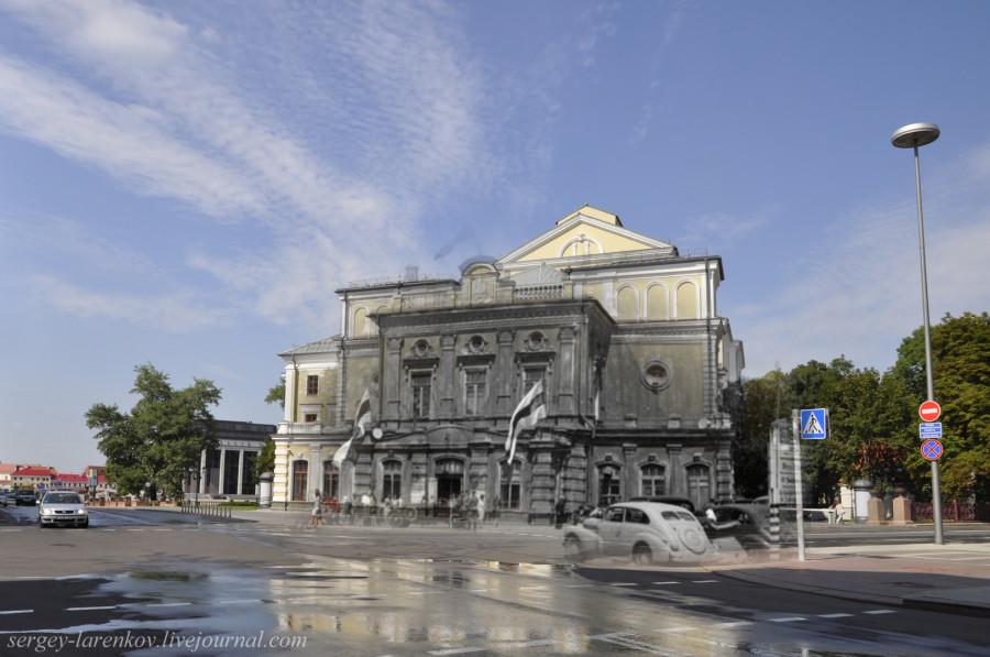 17.Минск 1941-2013 Театр Янки КупалыSL