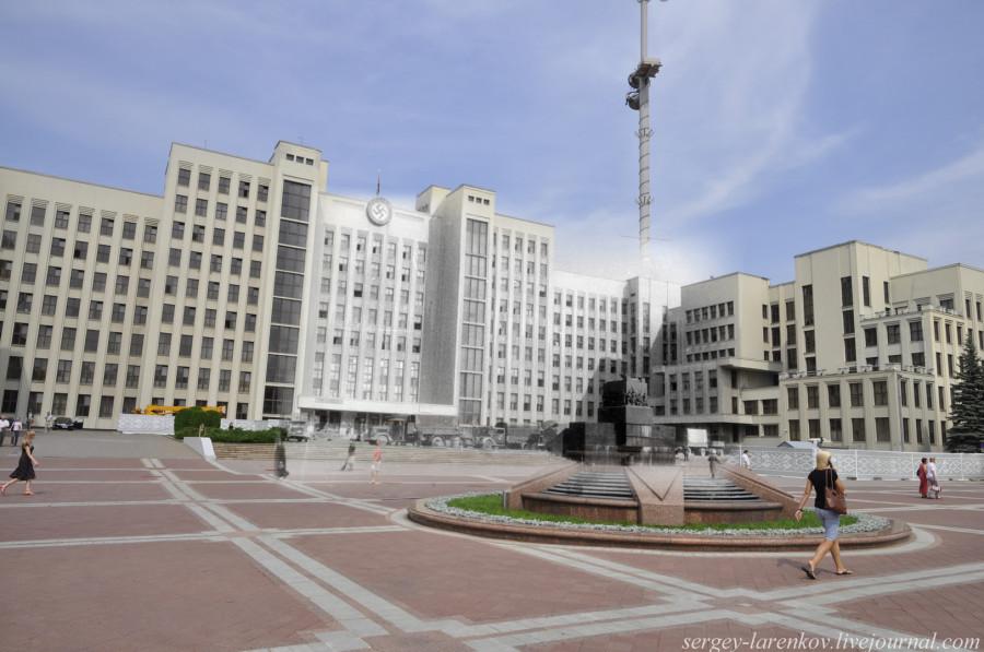 13.Минск 1941-2013 Площадь НезависимостиSL