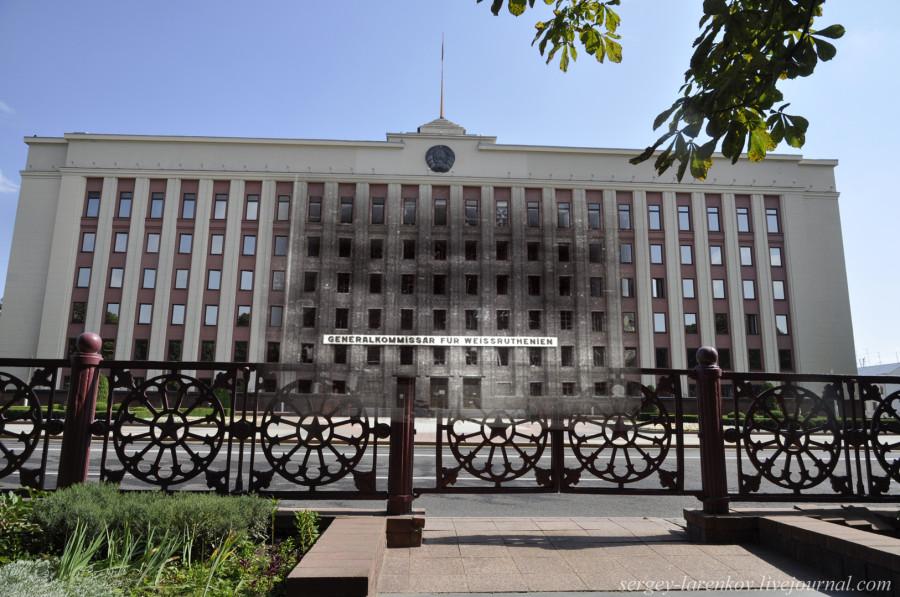 11.Минск 1941-2013 ГенералкомиссариатsSL