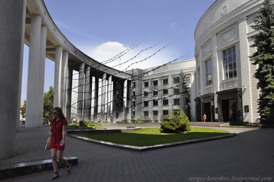 09.Минск 1941-2013 Академия наукSL