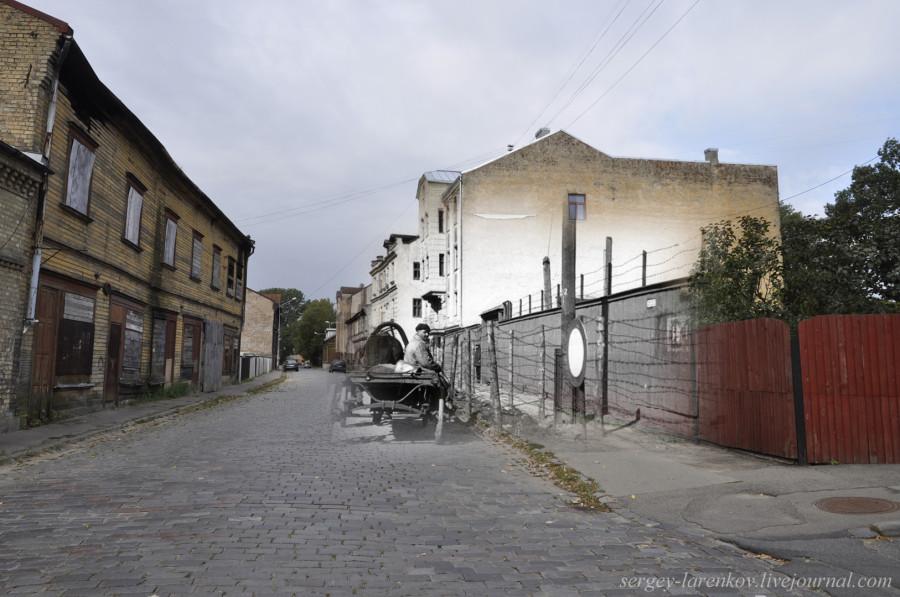 Рига 1941-2013 Гетто ул Ерсикас - ул Маза Кална SL