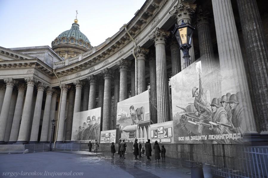 Плакаты на Казанском