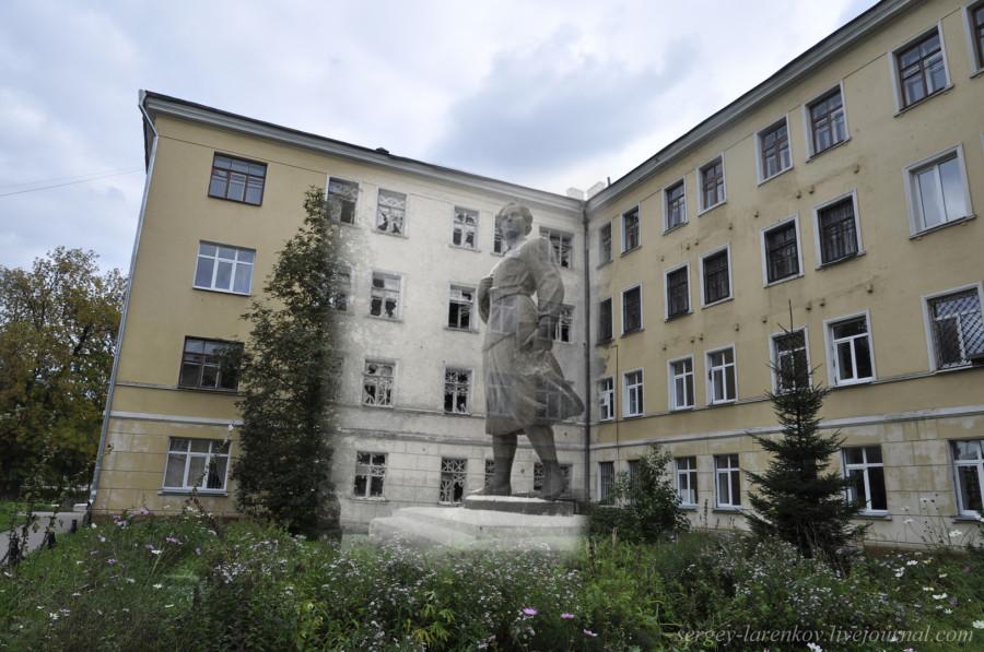 Тула 1941-1945 ТГУ Скульптура