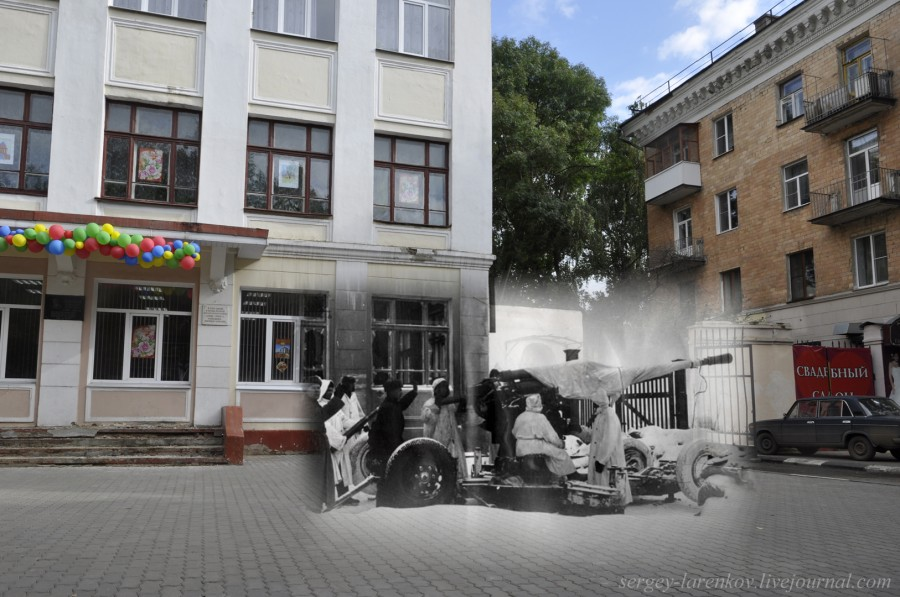 Тула 1941-1945 Зенитчики Ленина 89