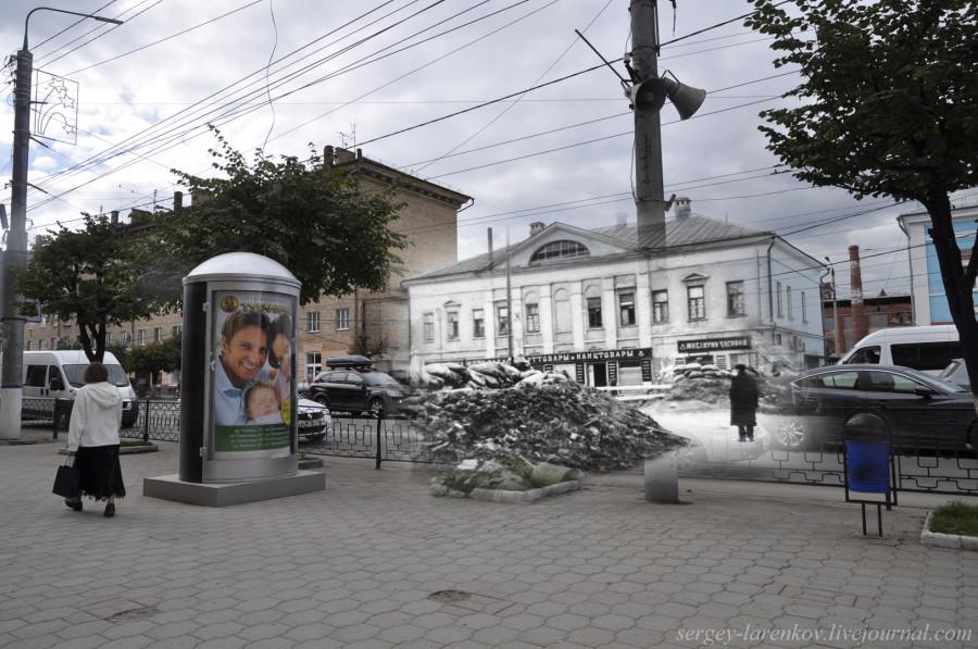 Тула 1941-1945 проспект Ленина 16