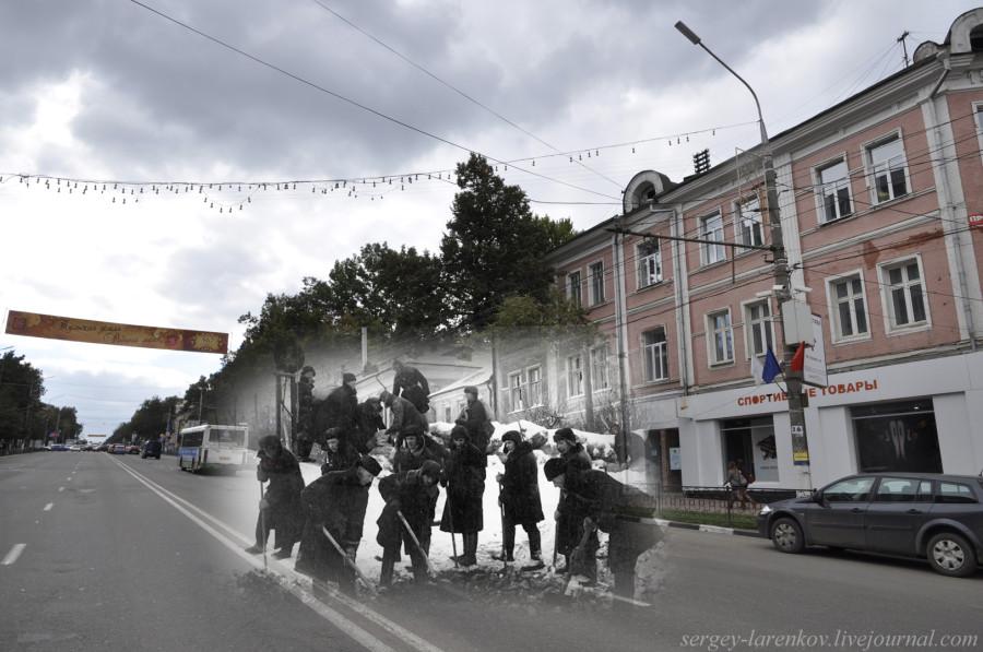 Тула 1941-1945 проспект Ленина 30