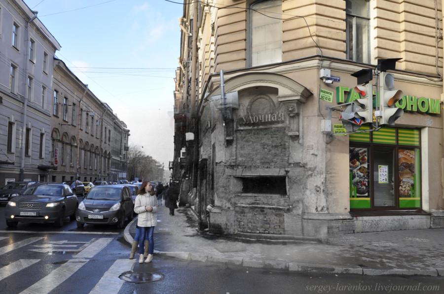 Чернышев переулок- Пять углов