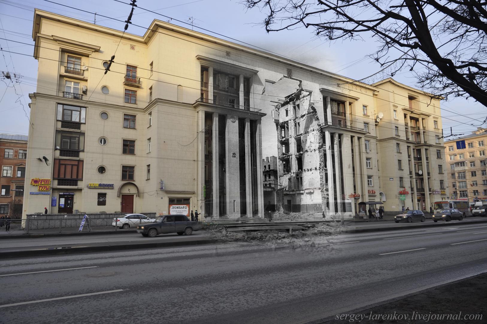 Ивановская 9