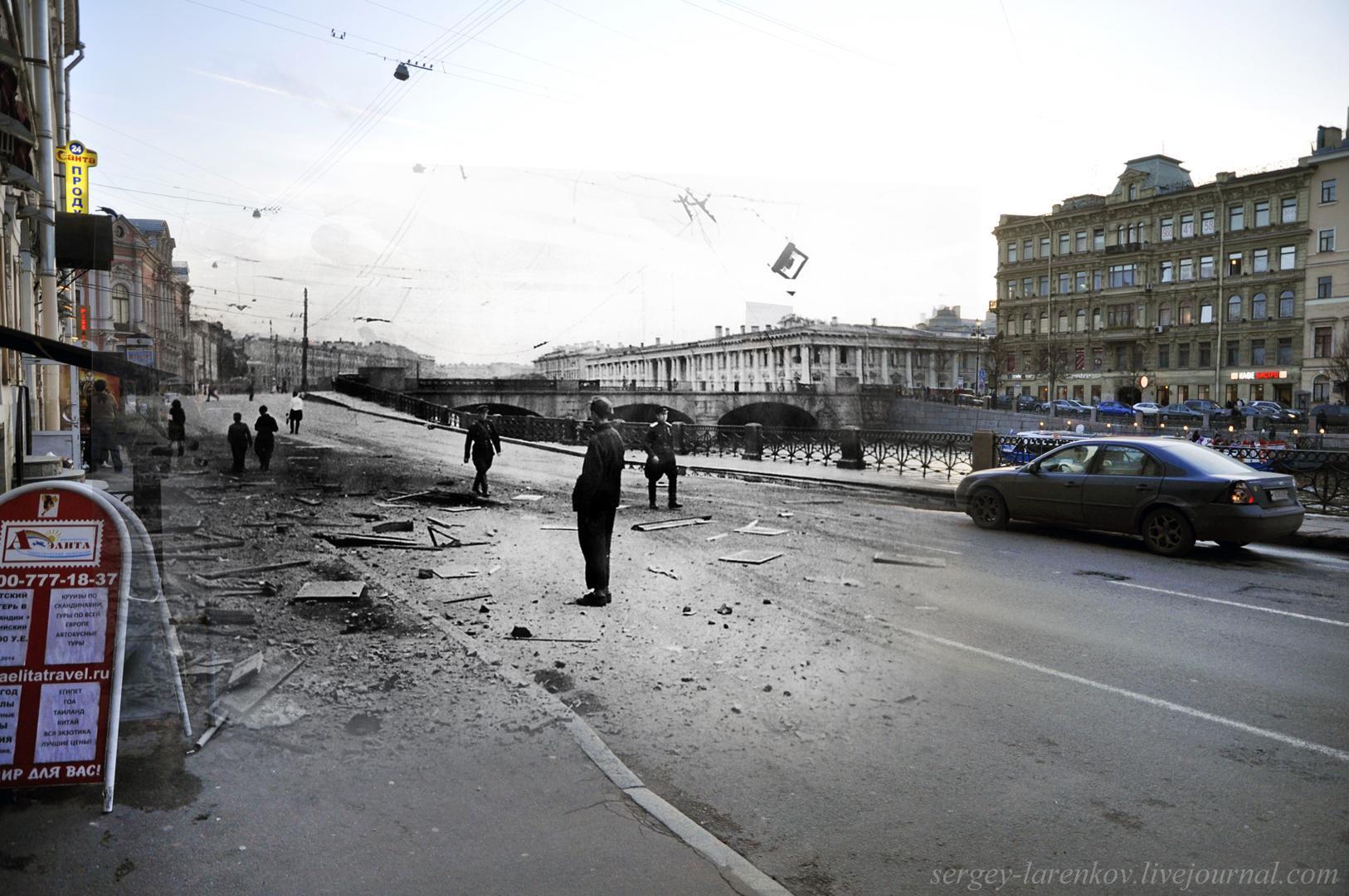 281. Ленинград 1941-2013 Фонтанка