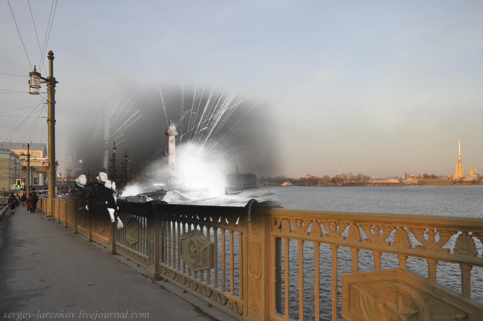 288. Ленинград 1944-2013. Салют, люди на Дворцовом мосту