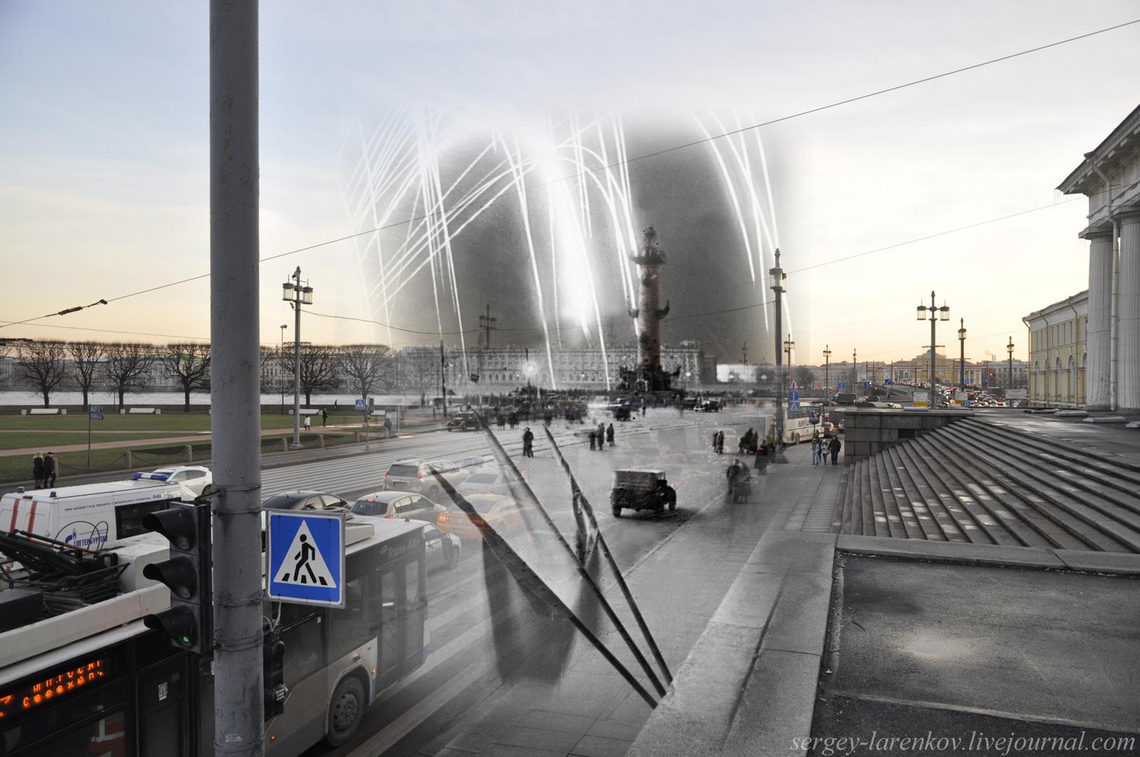289. Ленинград 1944-2013. Салют, вид от Военно-Морского музея