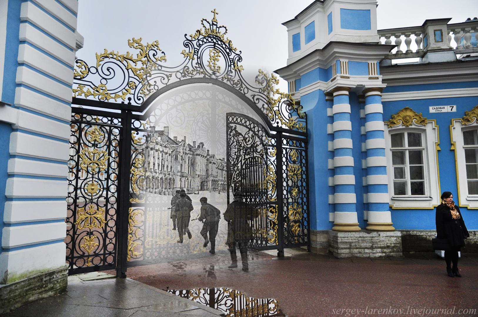 246.Пушкин 1944-2013. Бойцы Красной армии врываются на территорию Екатерининского  дворца в Пушкине