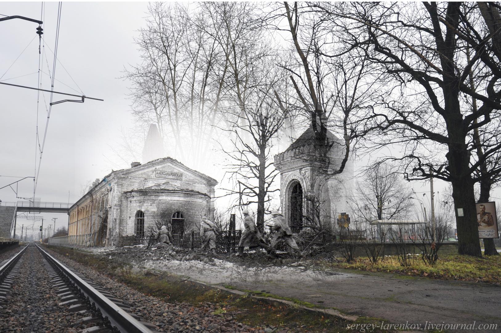 247.Пушкин 1944-2013. Советские пехотинцы выбивают противника со станции Александровская