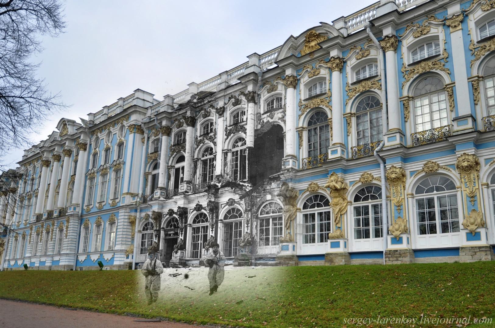 248.Пушкин 1944-2013. Советские разведчики у Екатерининского дворца в Пушкине