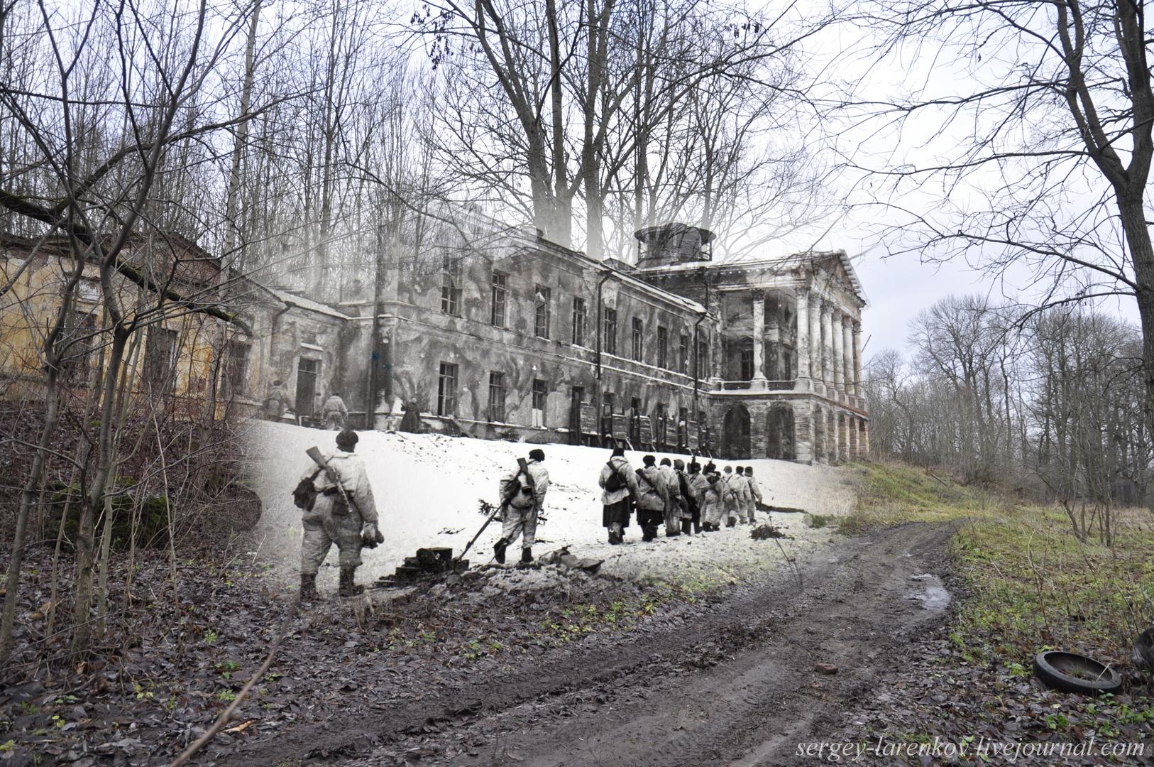 268. Ропша 1944-2013 Разведчики у ропшинского дворца