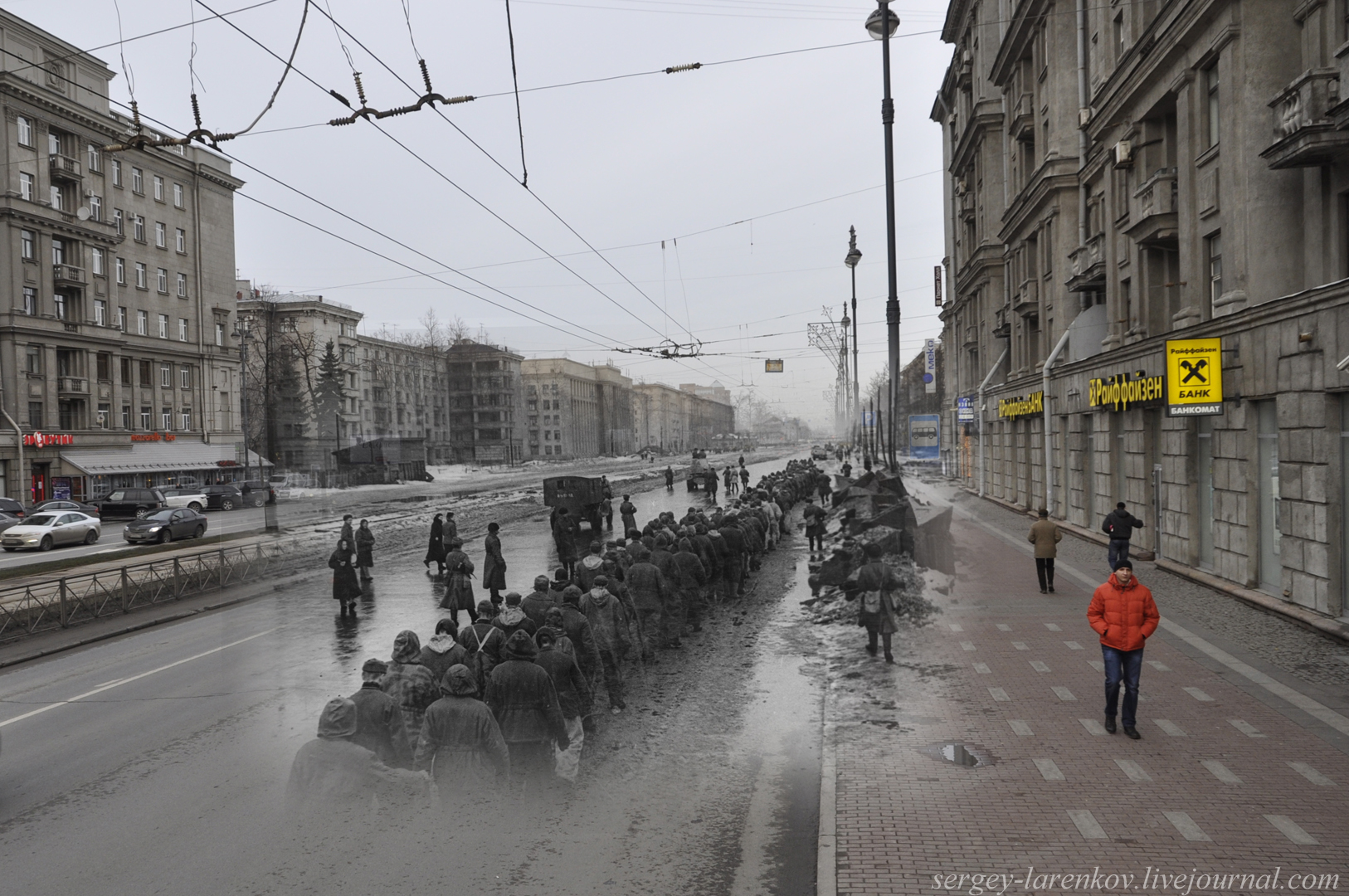 284.Ленинград 1944-2013 Московский проспект. Пленные