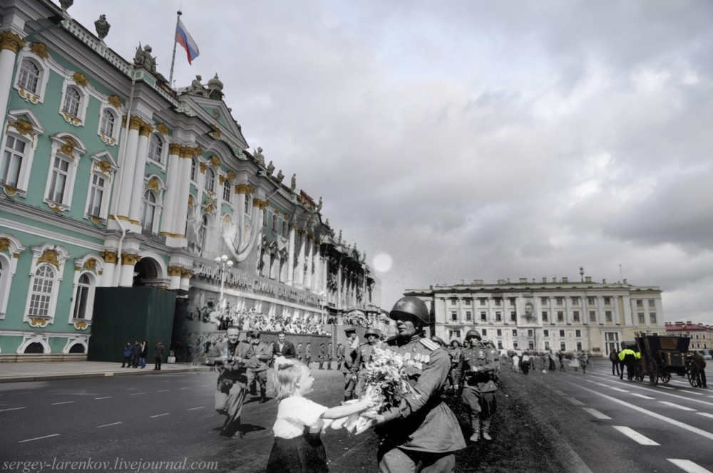 238. Ленинград 1945-2013SL