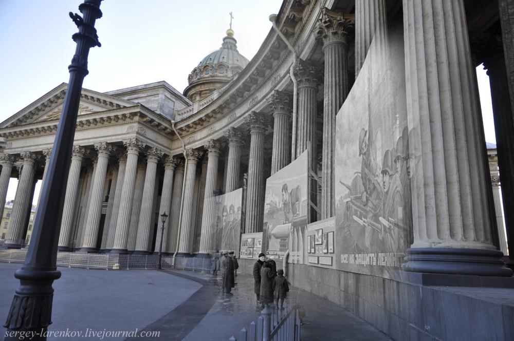 266. Ленинград 1943-2013. Плакаты на Казанском соборе.SL