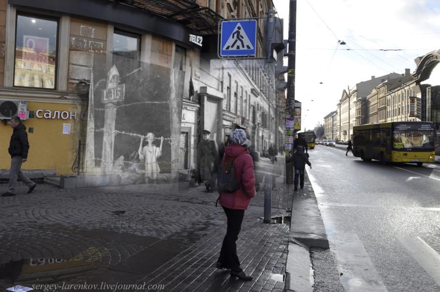 273. Ленинград 1941-2013SL