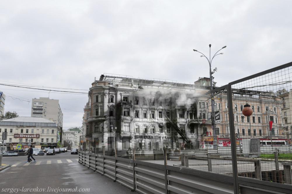 75.Здание бывшего ресторана София