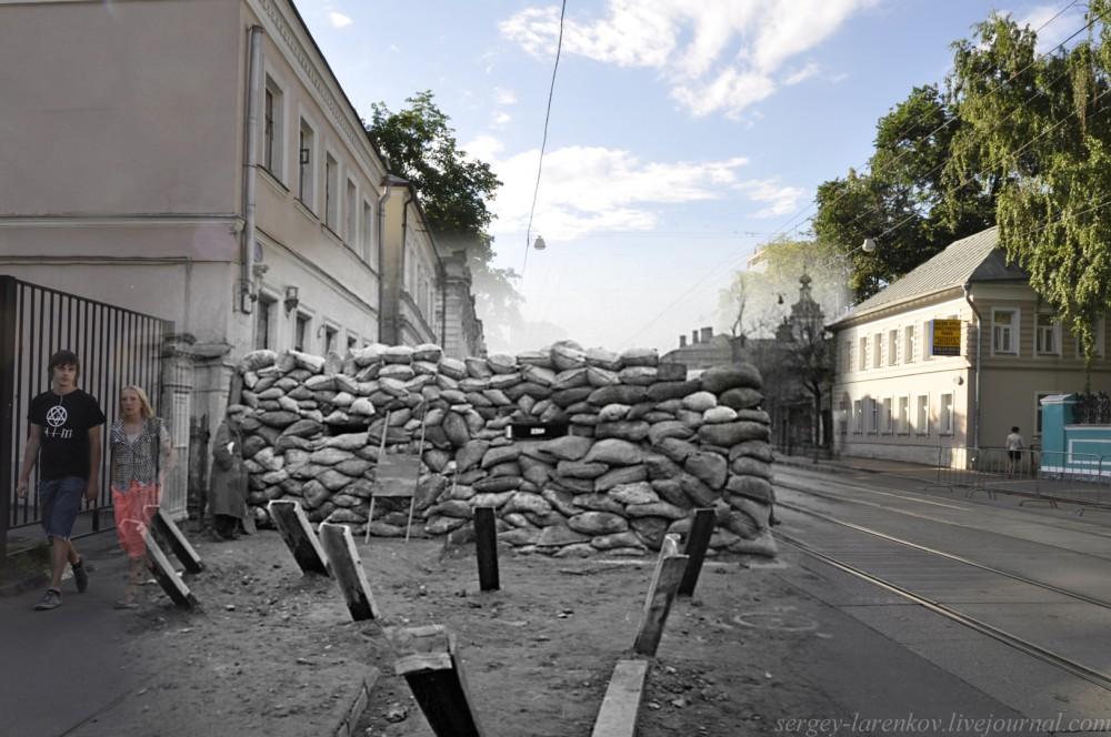 85.Москва 1941-2013 Новокузнецкая 26 баррикада