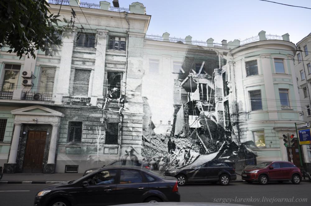 86.Москва 1941-2013 Большая Полянка,50