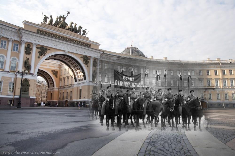 11.Петроград 1915 - Санкт-Петербург 2014. Кавалеристы на Дворцовой пл